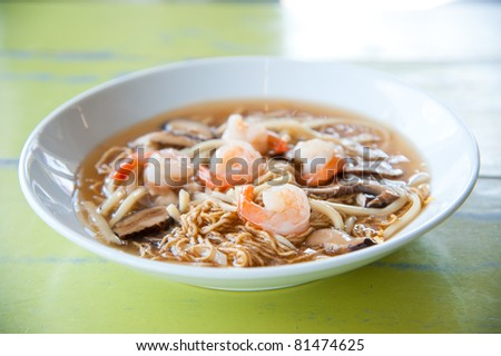 Sea shrimp with vegetables and chinese yellow noodle : delicious China food - stock photo