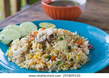 Seafood Fried Rice - stock photo