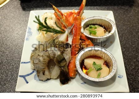 Seafood mixed for barbecue  - stock photo