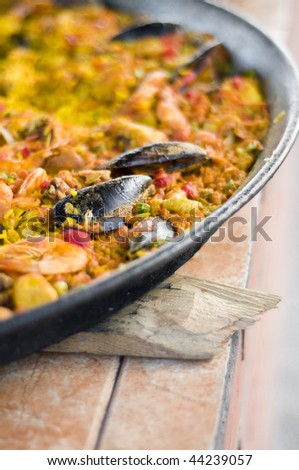 seafood paella in pan