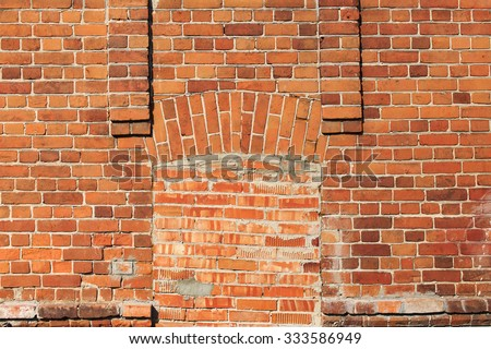 sealed entrance bricks. Bricked up doorway in an old brick wall immured the entrance & Sealed Entrance Bricks Bricked Doorway Old Stock Photo 333586949 ... Pezcame.Com