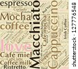 Seamless background pattern coffee, espresso, cappuccino, macchiato, Word cloud, tag cloud text business concept. Word collage. - stock vector