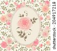 Seamless background with climbing roses. Floral pattern with branch of roses in oval frame. Raster version. - stock vector