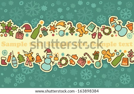 Seamless banner on a theme of New Year and Christmas - stock photo