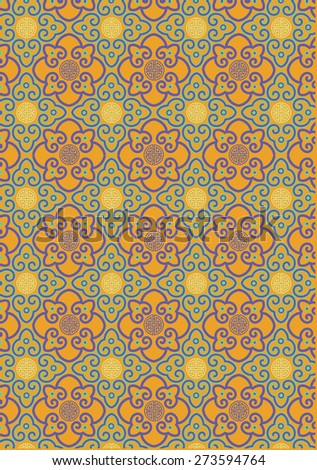 Seamless Classic Oriental Pattern - stock photo