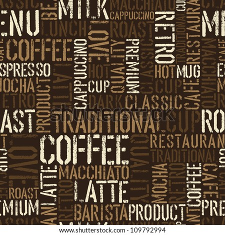 Seamless coffee experience pattern. Raster version, vector file available in portfolio. - stock photo