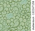 Seamless floral pattern on a green background. Raster copy of vector image - stock vector