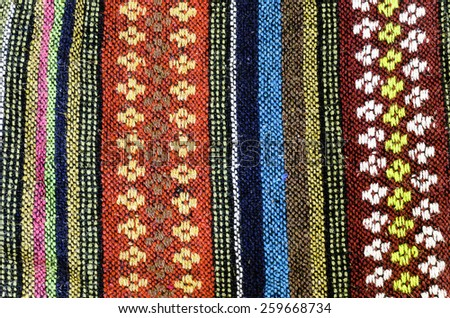 Seamless knitted background - stock photo