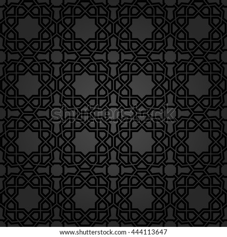Seamless ornament. Modern geometric dark pattern with repeating black elements
