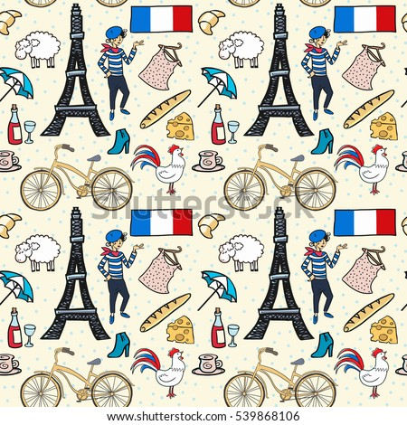 seamless pattern background france symbols elements stock. Black Bedroom Furniture Sets. Home Design Ideas