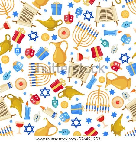 Hanukkah Pattern Banco de imágenes. Fotos y vectores libres de ...