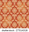 Seamless pattern. Raster version of vector illustration. - stock photo