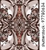 seamless pattern. Vegetable and zoomorphic decoration. - stock photo