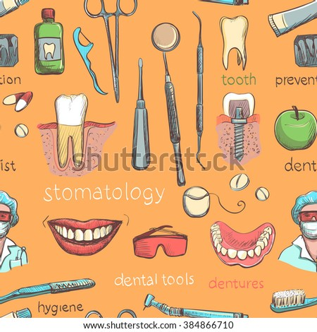 Seamless Pattern With Dental Care Instruments Tooth Paste Brush Smiling Teeth