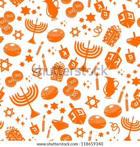 seamless pattern with  Hanukkah symbols (vector available in my portfolio) - stock photo