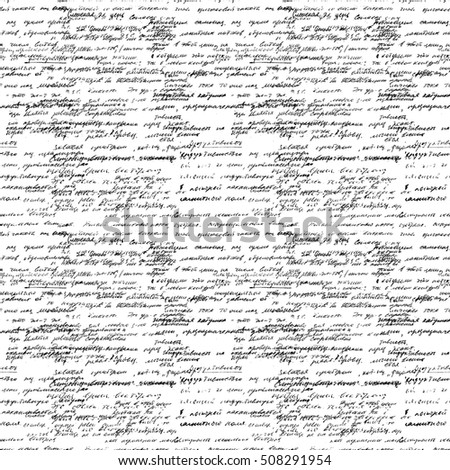Seamless pattern with real hand written text on white paper. Lectures archives on different science, geometry, math, physics, electronic engineering subjects. Natural hand writing style.