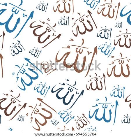 muslimischer glaube wiki
