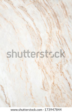 seamless soft beige marble texture - stock photo
