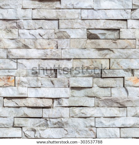 seamless stone wall texture and background - stock photo