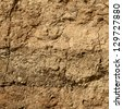 Seamless texture - clay soil in the context of - stock photo