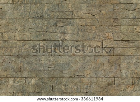 seamless texture of granite block - stock photo