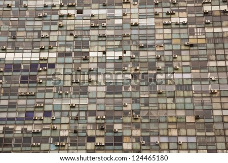 Seamless texture resembling windows of a modern skyscraper. Independence Square, Montevideo, Uruguay, - stock photo