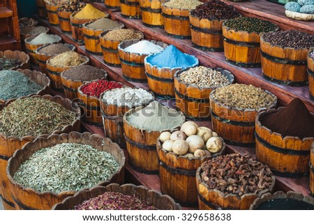 Seamless texture with colorful spices and herbs.Egyptian spice market