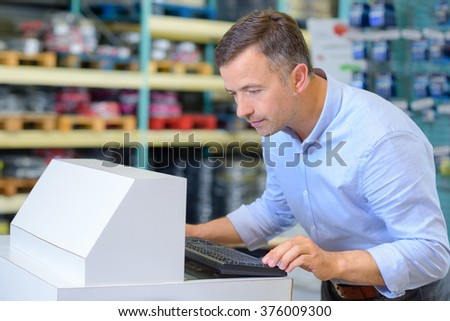 searching for a particular product - stock photo