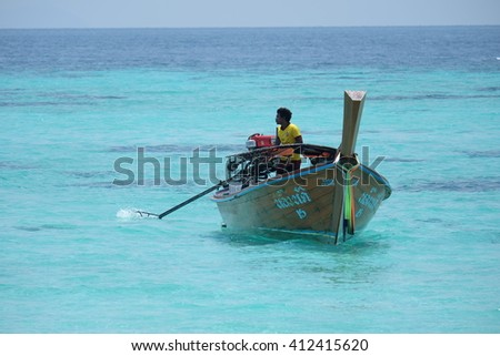 Seascape with fishing boat, turquoise blue sea beach clear sky, Koh Lipe in Satun province,Thailand- 1 April 2016
