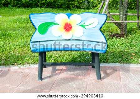 seating bench made from concrete - stock photo