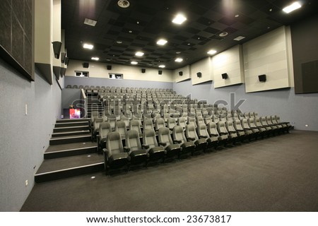 Seats in a hall (cinema, theatre, conference, concert) - stock photo