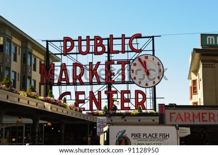 SEATTLE - AUGUST 19: The Pike Place Public Market Historic District on August 19, 2011 in Seattle, USA. Pike Place Market is a famous market's in the United States serving 10 million people annually.