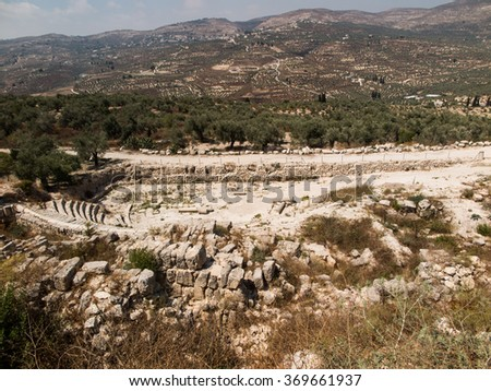 Sebastia, ancient Israel, ruins and excavations in the Palestinian territories. Smaria