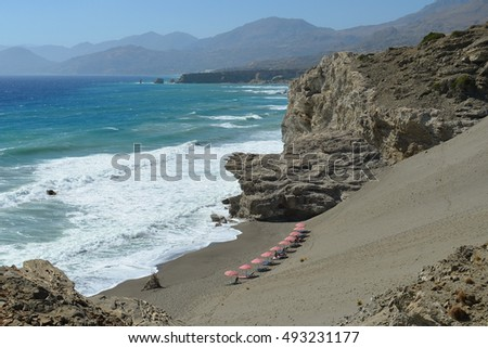 Secluded Beach at Agios Pavlos