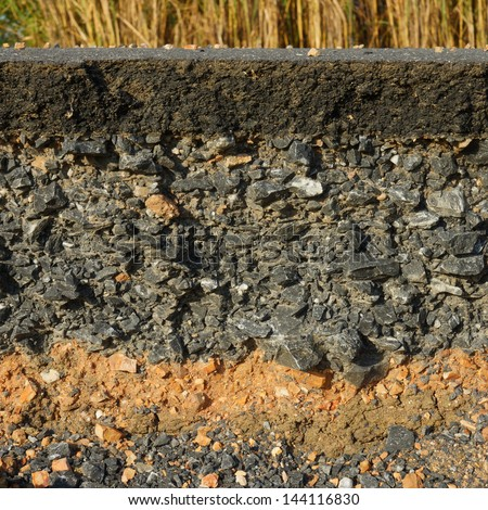 Section of asphalt road. - stock photo