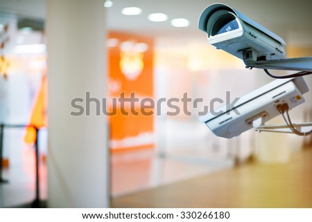 security camera and urban video indoors - stock photo