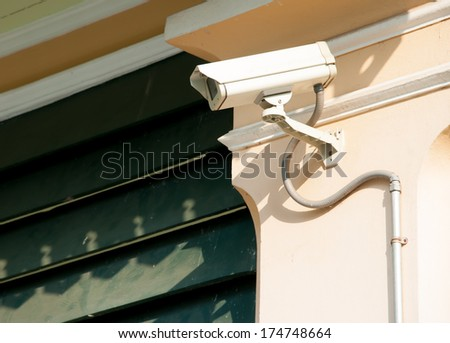 Security Camera or CCTV - stock photo