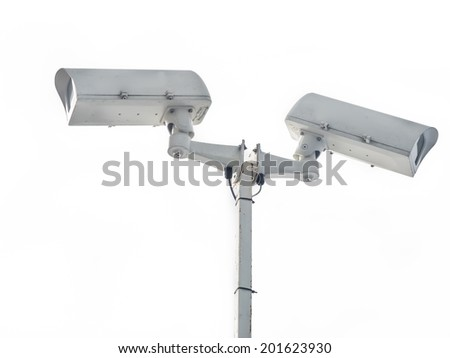 Security Camera or CCTV isolated on white. - stock photo