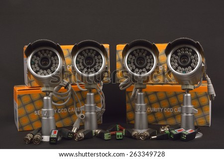 security camera. surveillance cameras - stock photo