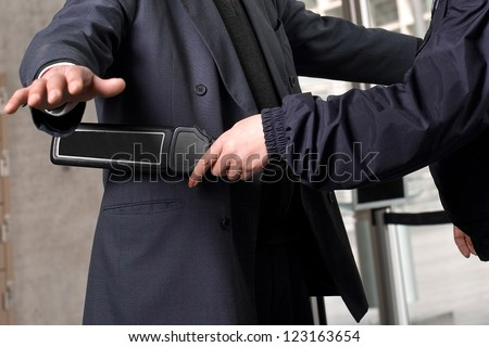 Security check - stock photo