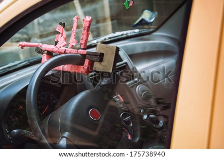 security steering wheel anti-theft vehicle - domestic production - stock photo