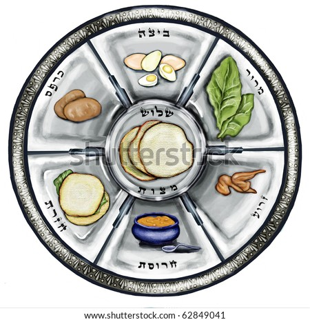 Pesach Stock Photos, Images, & Pictures | Shutterstock