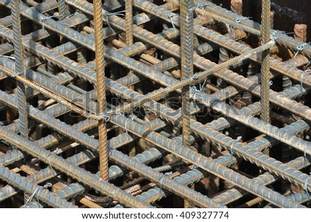 SELANGOR, MALAYSIA -MARCH 10, 2016: Hot rolled deformed steel bars or steel reinforcement bar at the construction site. It is part of the reinforcement concrete system use to strengthen the concrete.  - stock photo