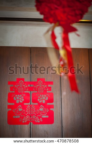 Selective focus of concept image of wedding ceremony of chinese