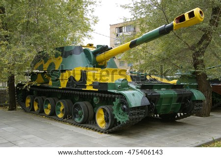 "Self-propelled artillery unit ""Acacia"". Park ""Salute, Victory!"" Orenburg. Russia. 11.10.2008"
