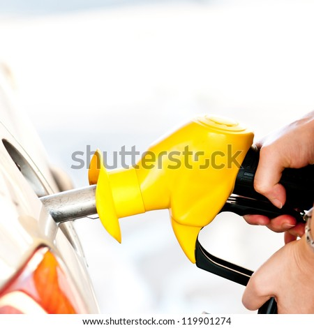 Self service FUEL Pump - stock photo