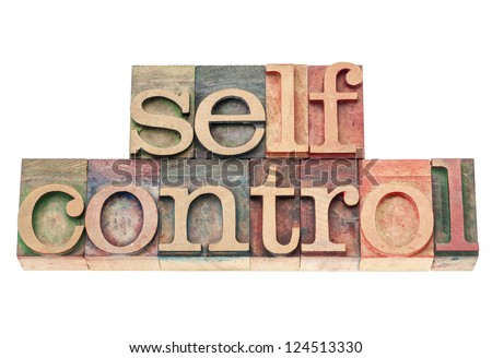 selfcontrol word - isolated text in vintage letterpress wood type printing blocks