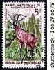 SENEGAL - CIRCA 1960: a stamp printed in Senegal shows Roan Antelope, Hippotragus Equinus, Savanna Antelope, circa 1960 - stock photo