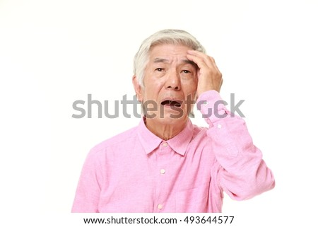 senior Japanese man has lost his memory