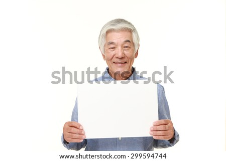 senior Japanese man with message board - stock photo